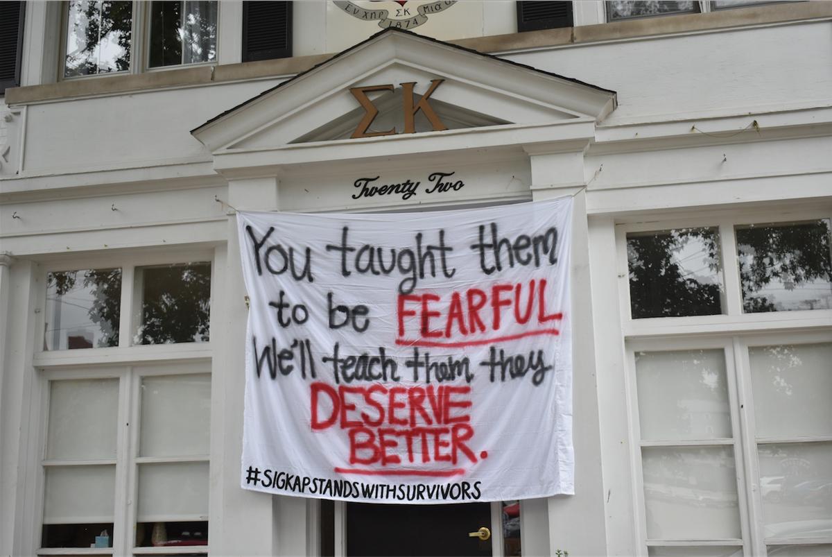Sorority banner