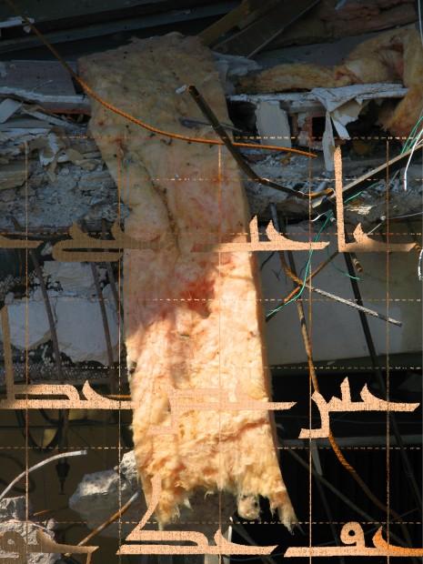 032413-llf-rubble-johnson-insulation.jpg