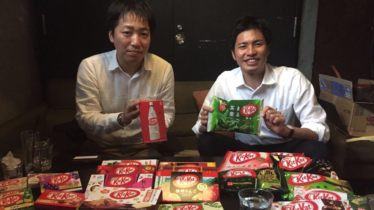 WORLD NEWS JAPAN-KITKAT LA