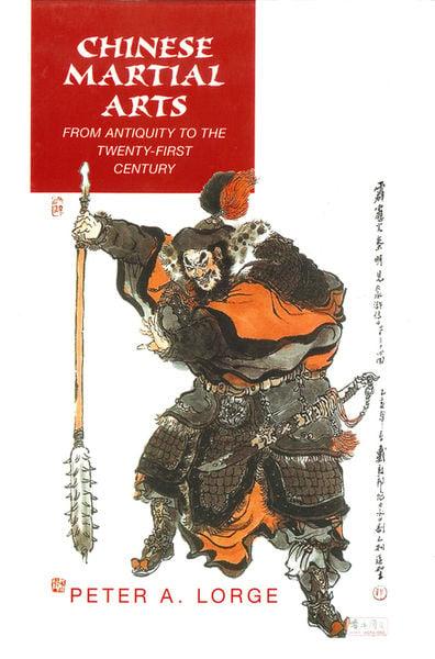 'Martial Arts' studies intriguing history