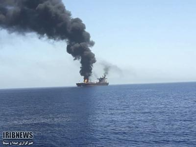 Persian Gulf Tensions, oil tanker on fire