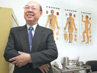 Pinpointing the healing art of acupuncture