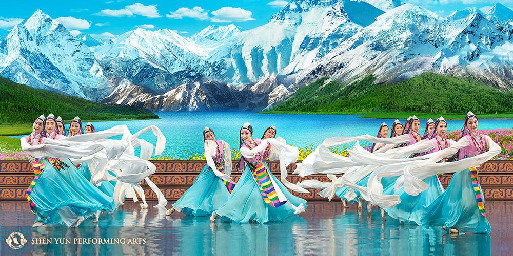 Shen Yen Performing Arts