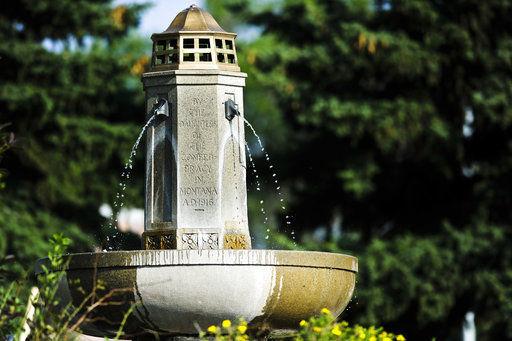 Helena's Confederate fountain