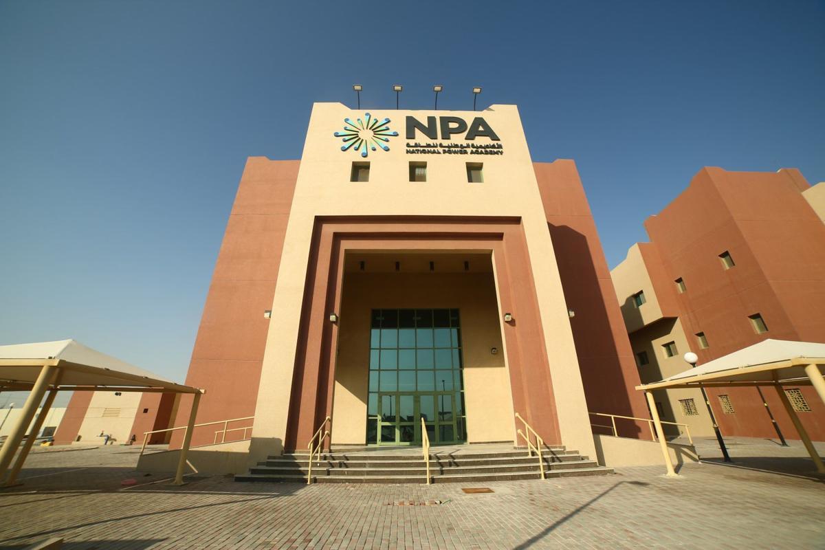 National Power Academy