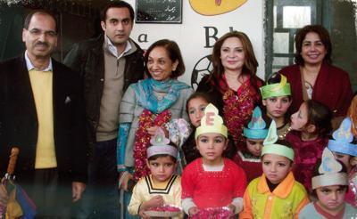 pakistani girls bradford
