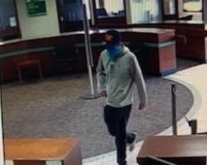 citizens bank robbery suspect