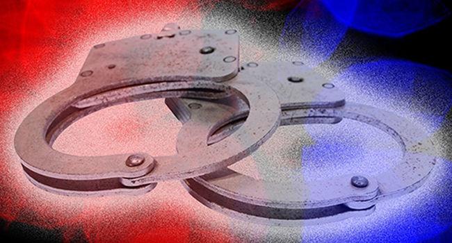 Arrest Image