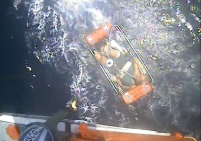 Coast Guard Rescue 7-28-21