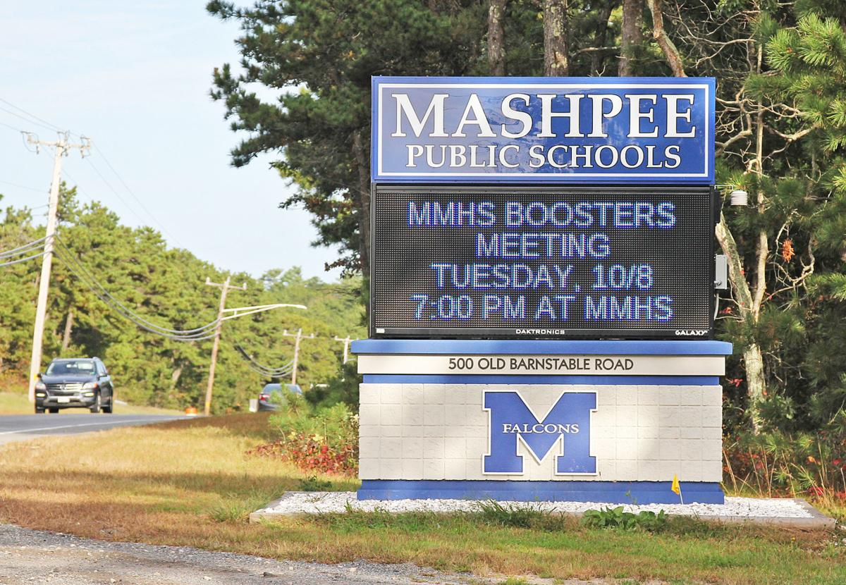 MHS Electric Sign