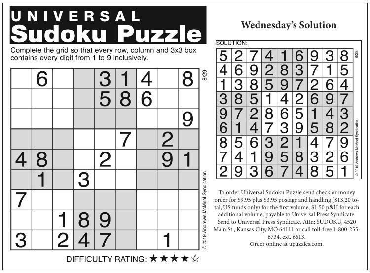 0829 sudoku