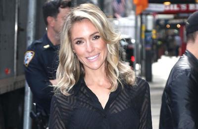 Kristin Cavallari sacks staff member