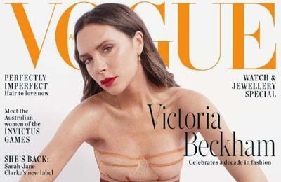 Victoria Beckham: Elton John is the reason I stopped Spice Girls