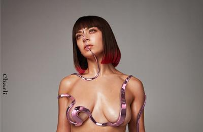 Charli XCX announces new album and world tour