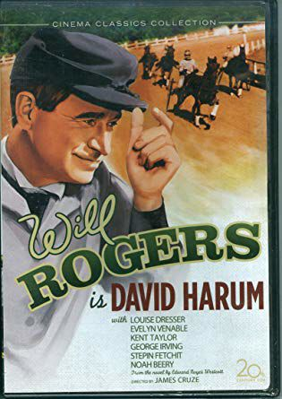 Movie Night at the Will Rogers Memorial Museum