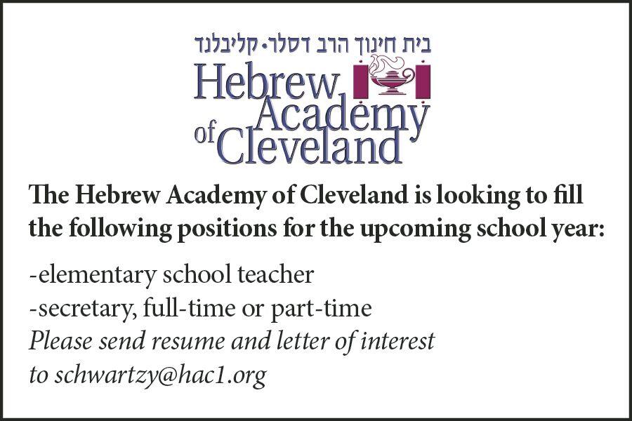 CLEVELAND HEBREW ACADEMY