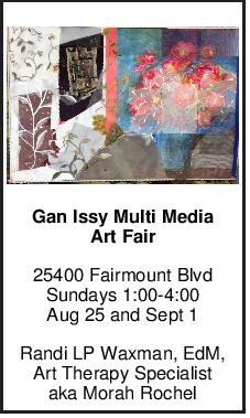 Gan Issy Multi Media Art Fair 25400 Fairmount Blvd Sundays