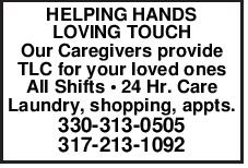 HELPING HANDS LOVING TOUCH