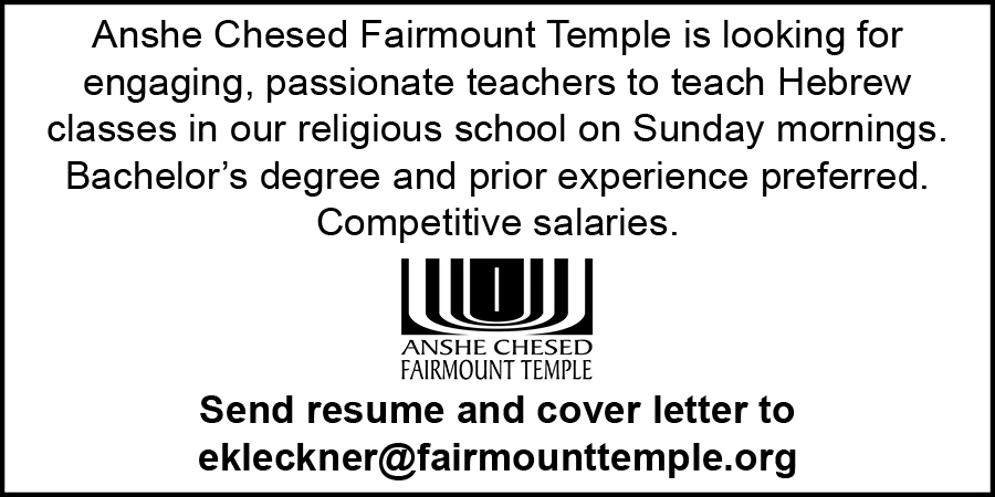 FAIRMOUNT TEMPLE | Jobs | clevelandjewishnews com