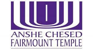 Anshe Chesed Fairmount Temple logo