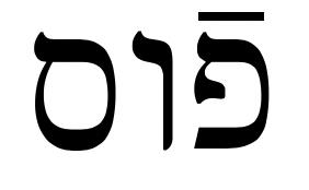 Yiddish May 31