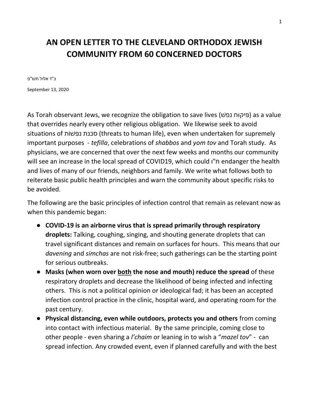 Open letter form Cleveland doctors