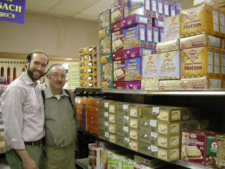 Unger S Kosher Bakery Food Cleveland Heights Oh