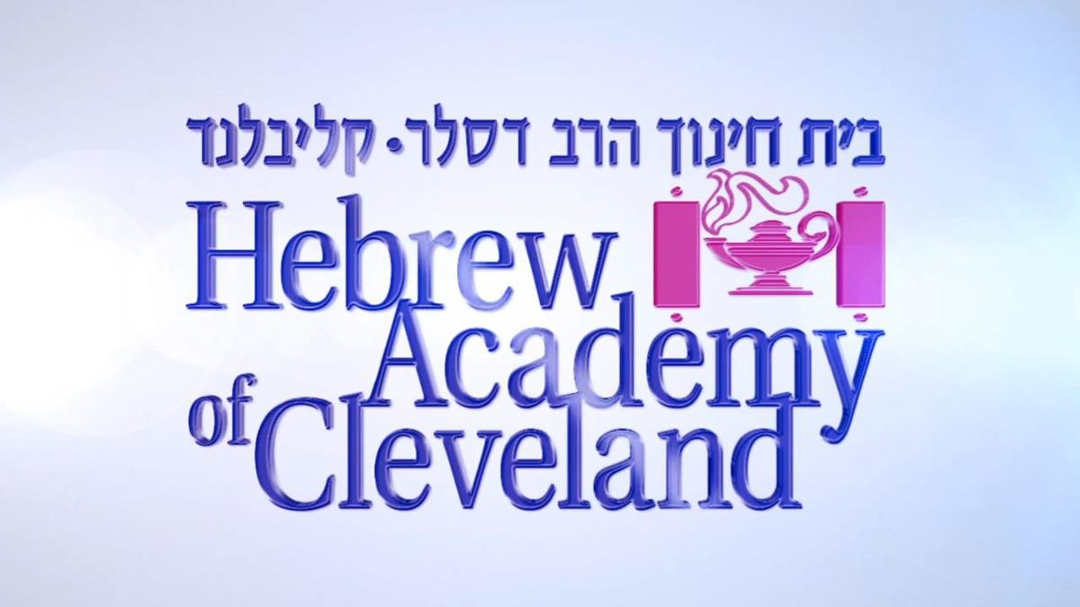 Hebrew Academy of Cleveland