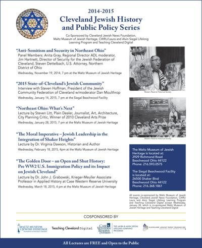 2014-2015 Cleveland Jewish History and Public Policy Series