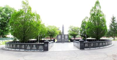 Kol Israel monument