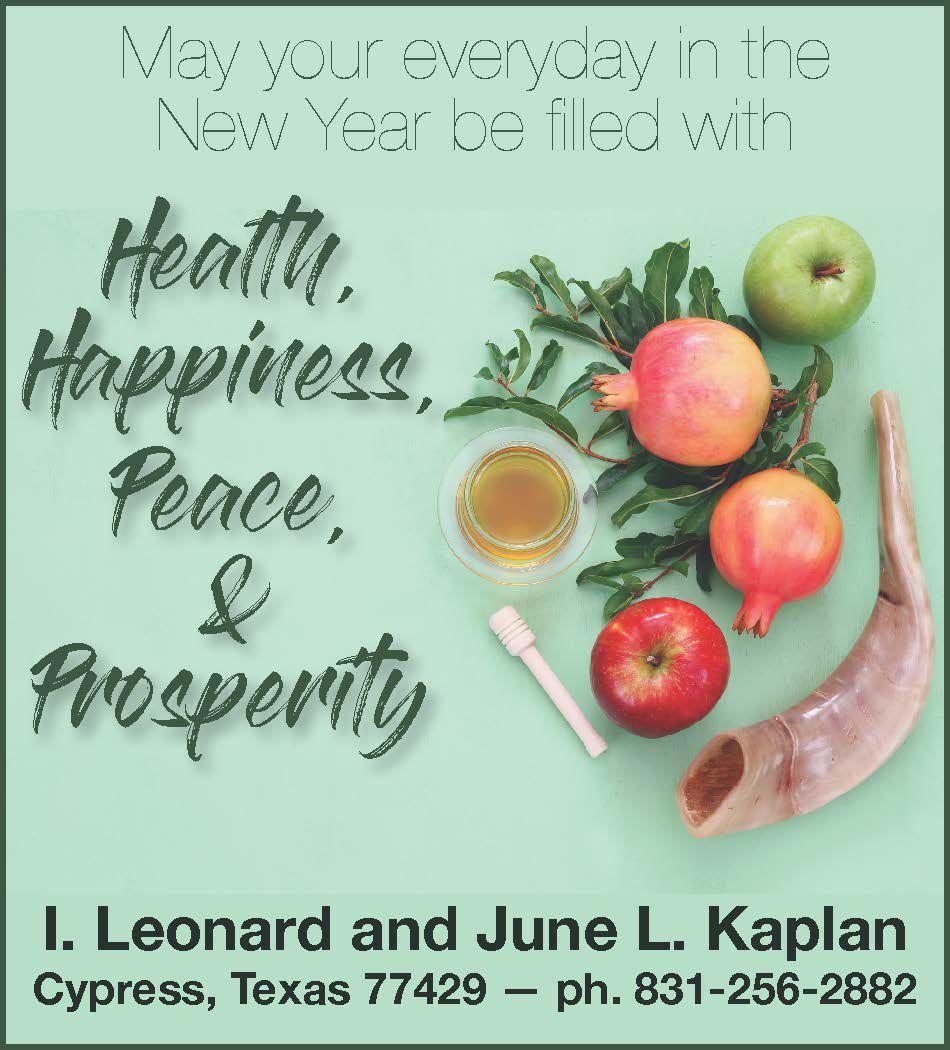 Rosh Hashanah Greetings 2017 Rosh Hashanah Kotaksurat