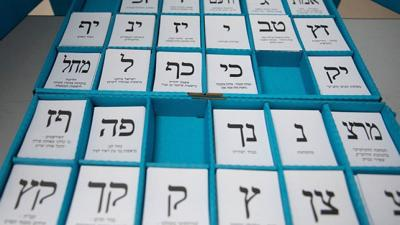 Ballots at a voting station in Jerusalem