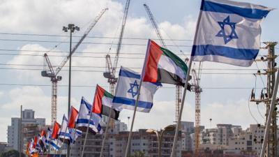 MIDEAST ISRAEL UAE