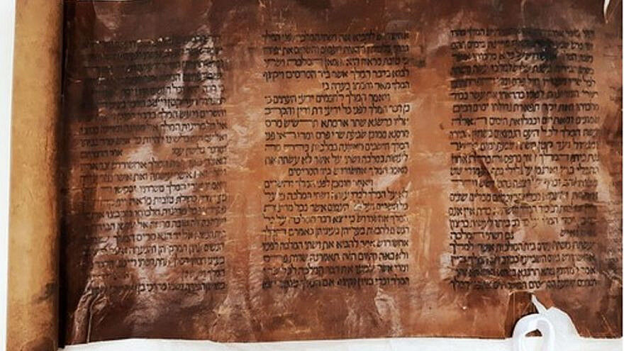 National-Library-megillah-880x495.jpg