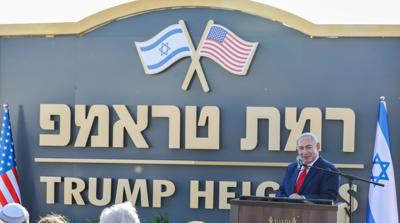 Despite the Capitol violence, this Israeli town is still named after Donald Trump