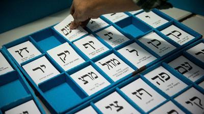 Illustration from a polling station in Jerusalem