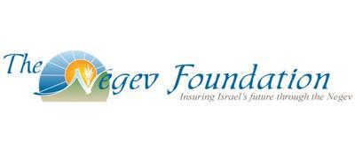 The Negev Foundation logo