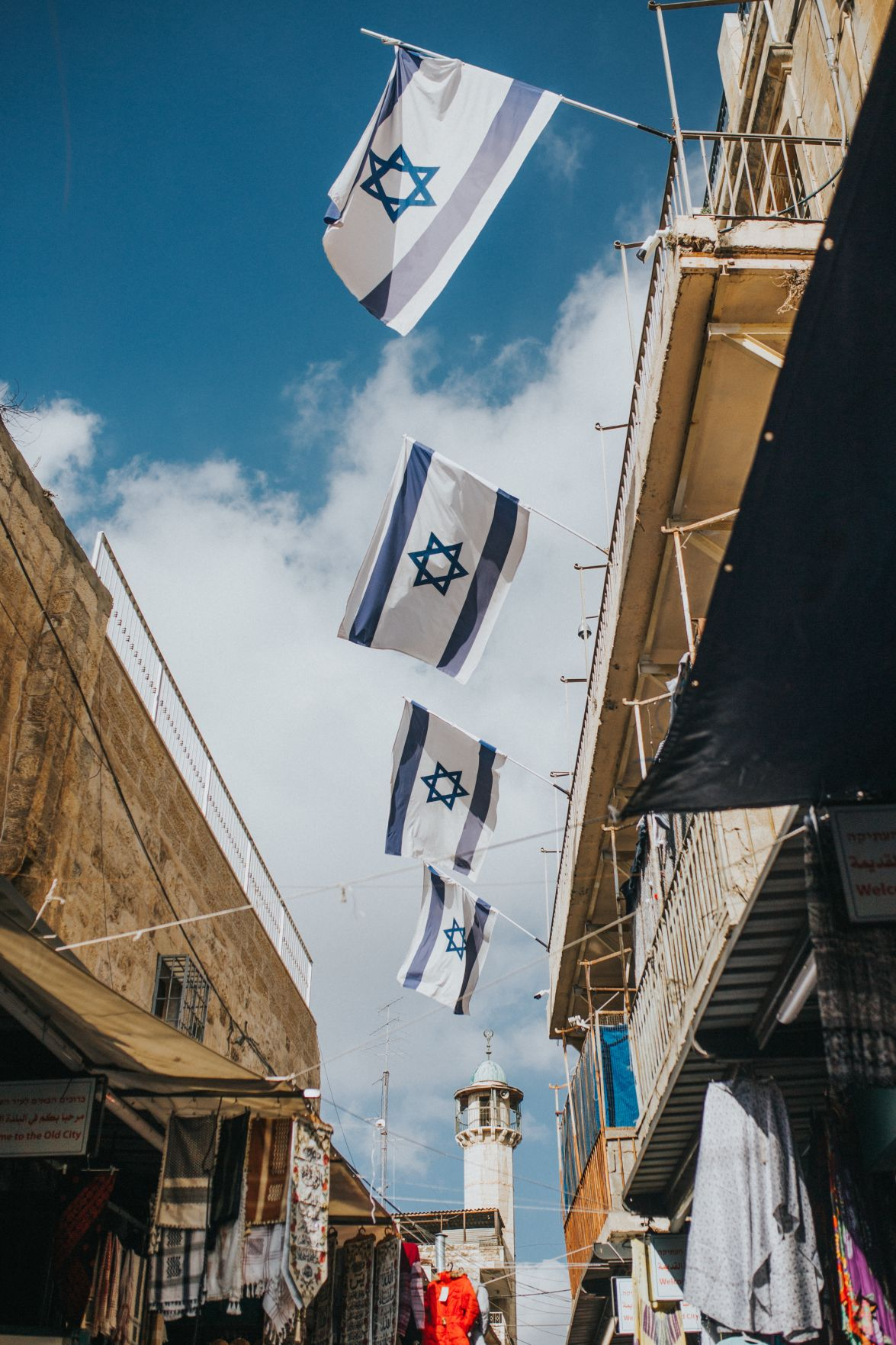 stock Israel flags