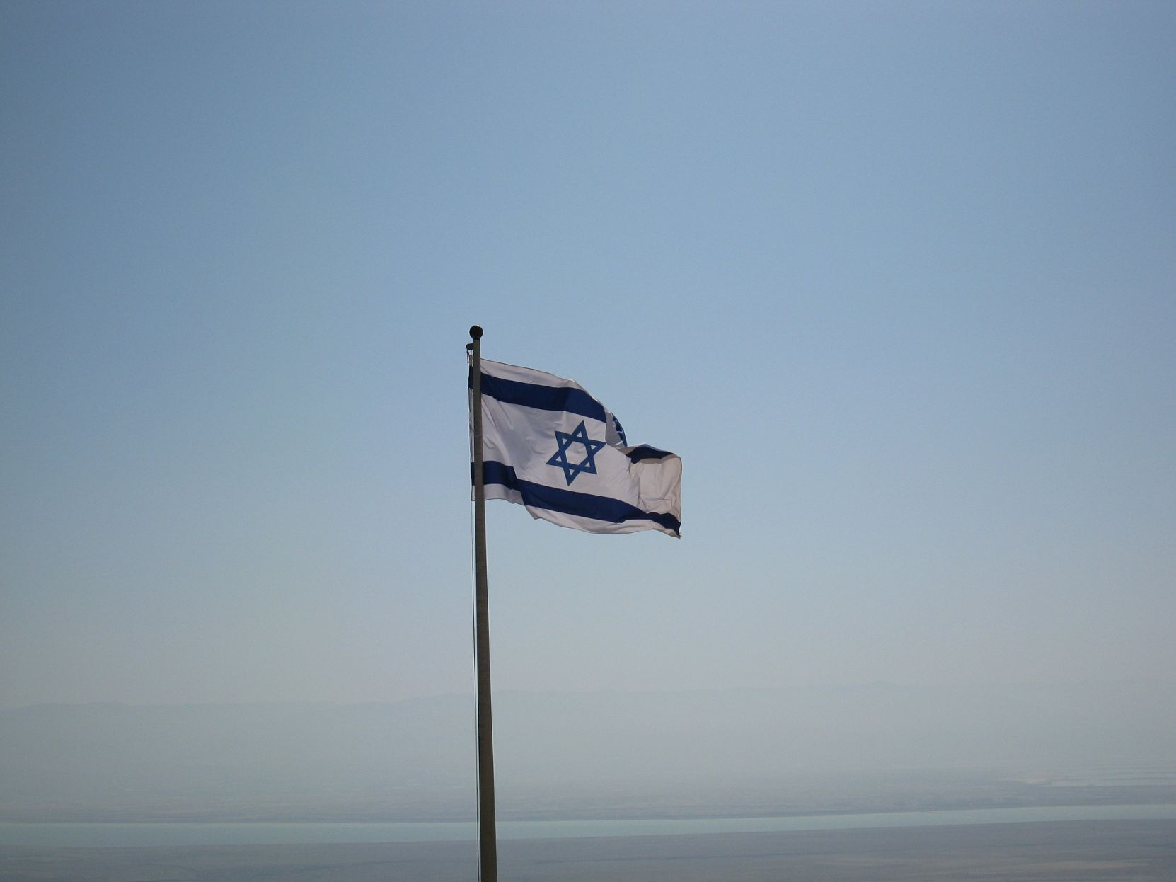 Israel flag in wind