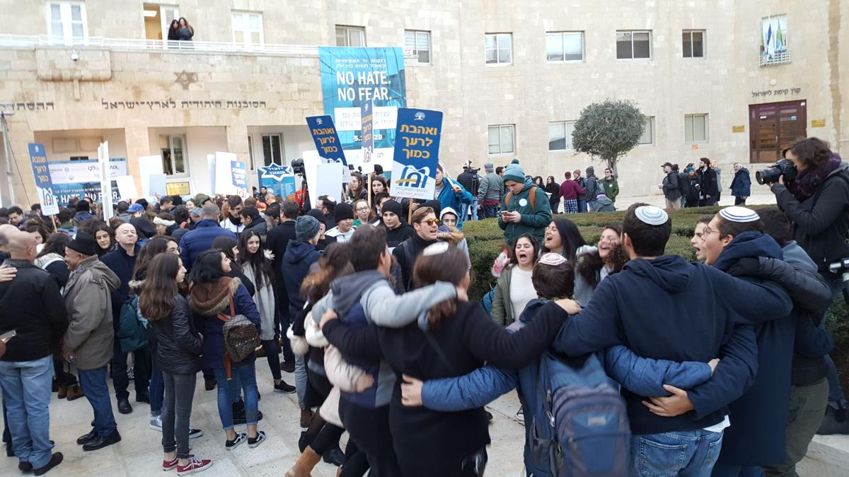Students dancing and singing Am Yisrael Chai at the rally in Jerusalem Credit Ben Bresky.jpg