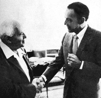 First Israeli Prime Minister David Ben Gurion, and Frank Sinatra in 1962