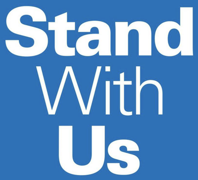Stand with us logo