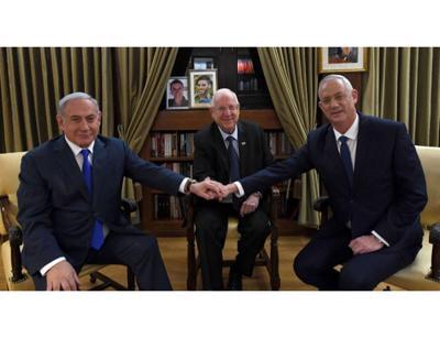 Netanyahu Rivlin Gantz