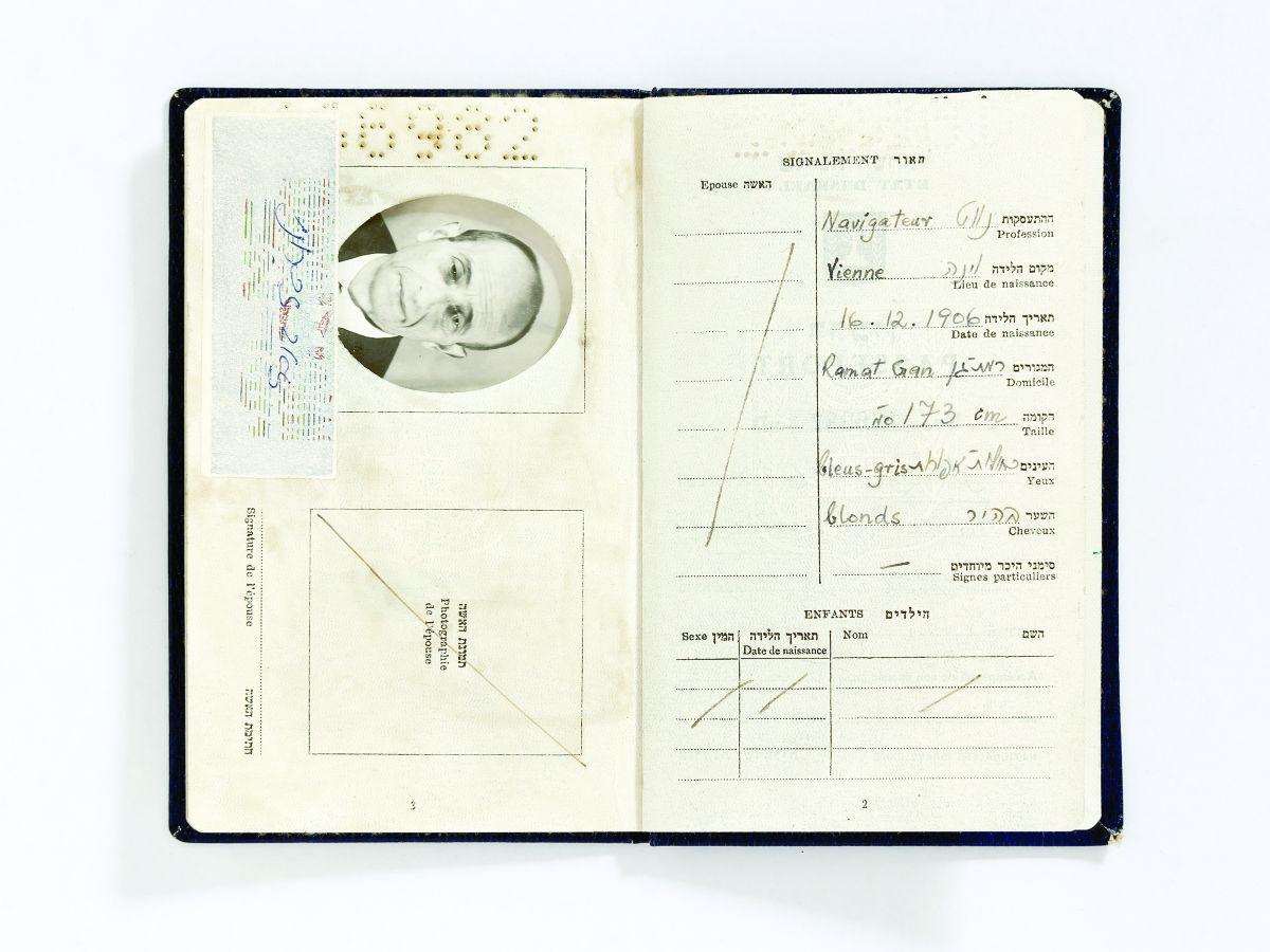 Fake Eichmann passport