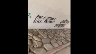 Anti-Israel graffiti found at the University of Massachusetts campus in Amherst.
