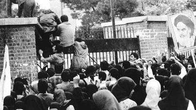 Trump administration pays tribute to 40th anniversary of Iran hostage crisis