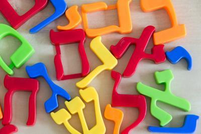 Looking for a Hebrew school? Do your homework.