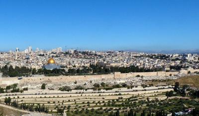 stock Jerusalem