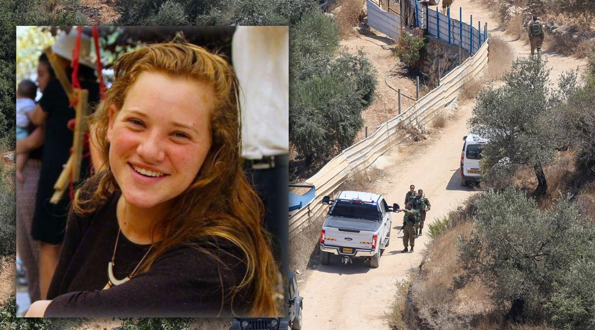 Israeli girl killed