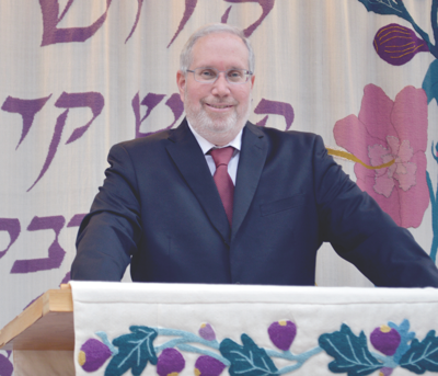Rabbi Howard Kutner